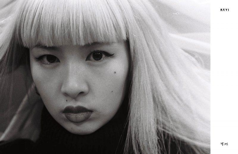 photoshoot for keyi magazine