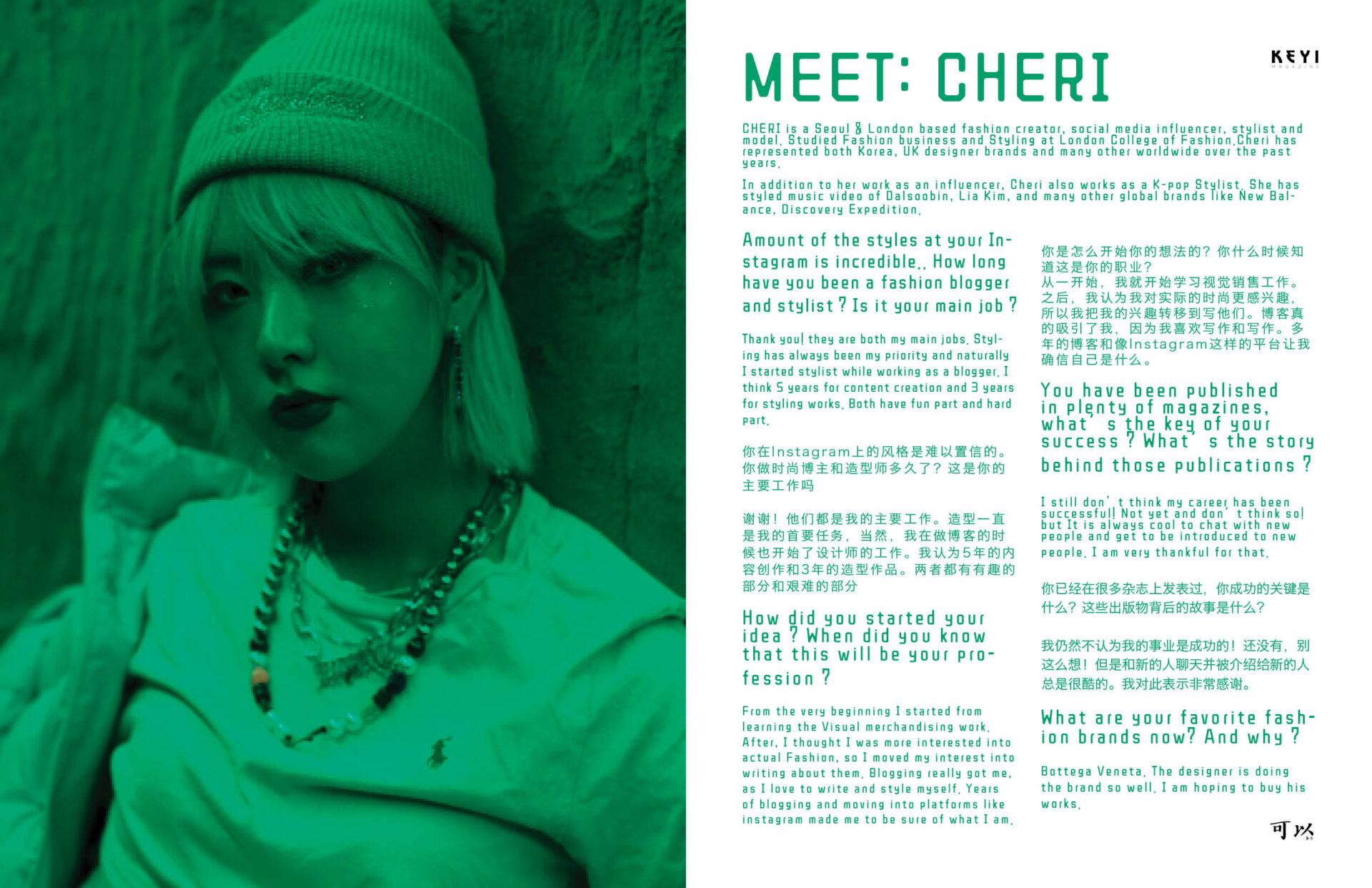 MEET:CHERI by Grzegorz Bacinski & Izabella Chrobok from Seoul styling by CHERI