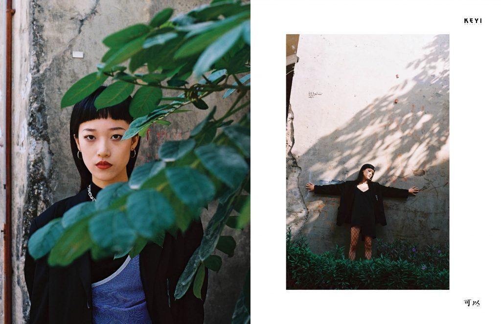 yiyi Shenzhen editorial