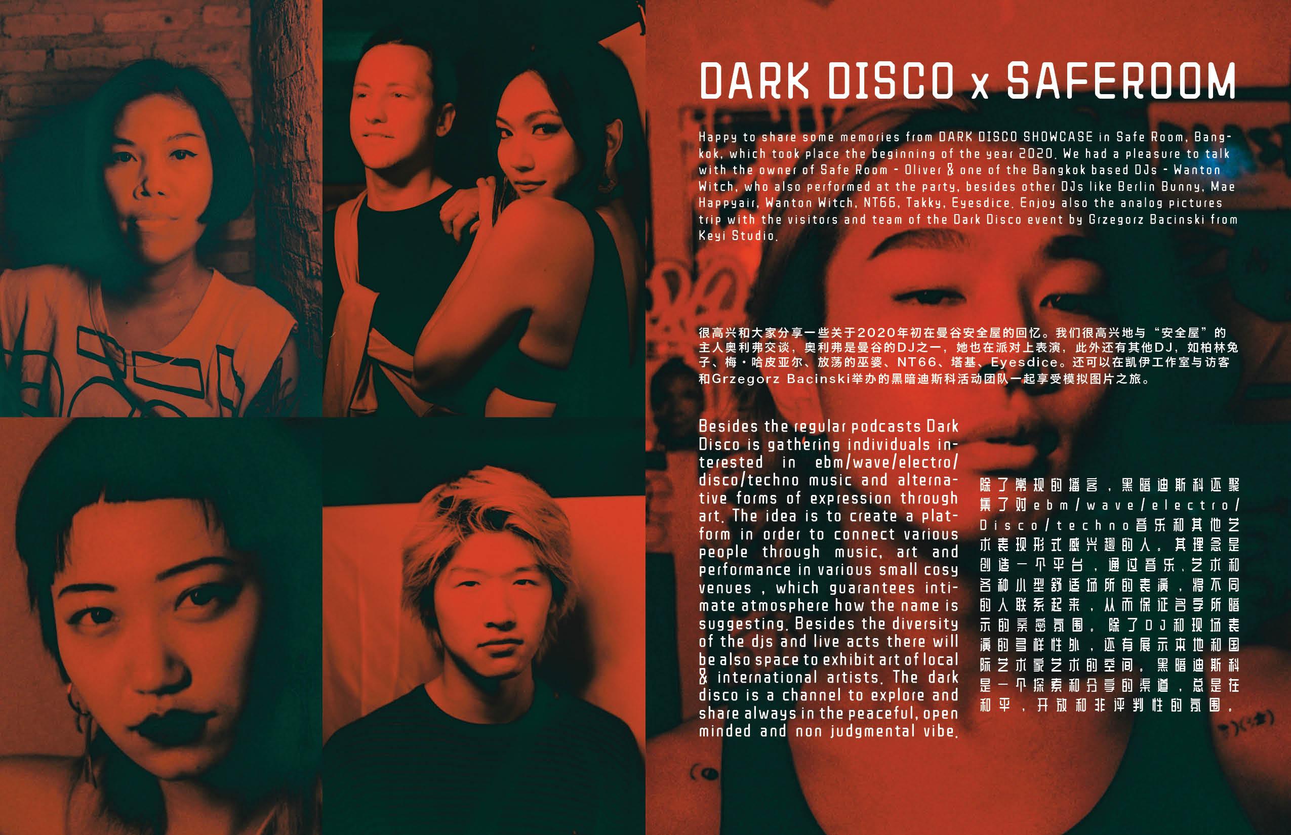 dark disco safe room Bangkok and photos by keyi studio for keyi magazine