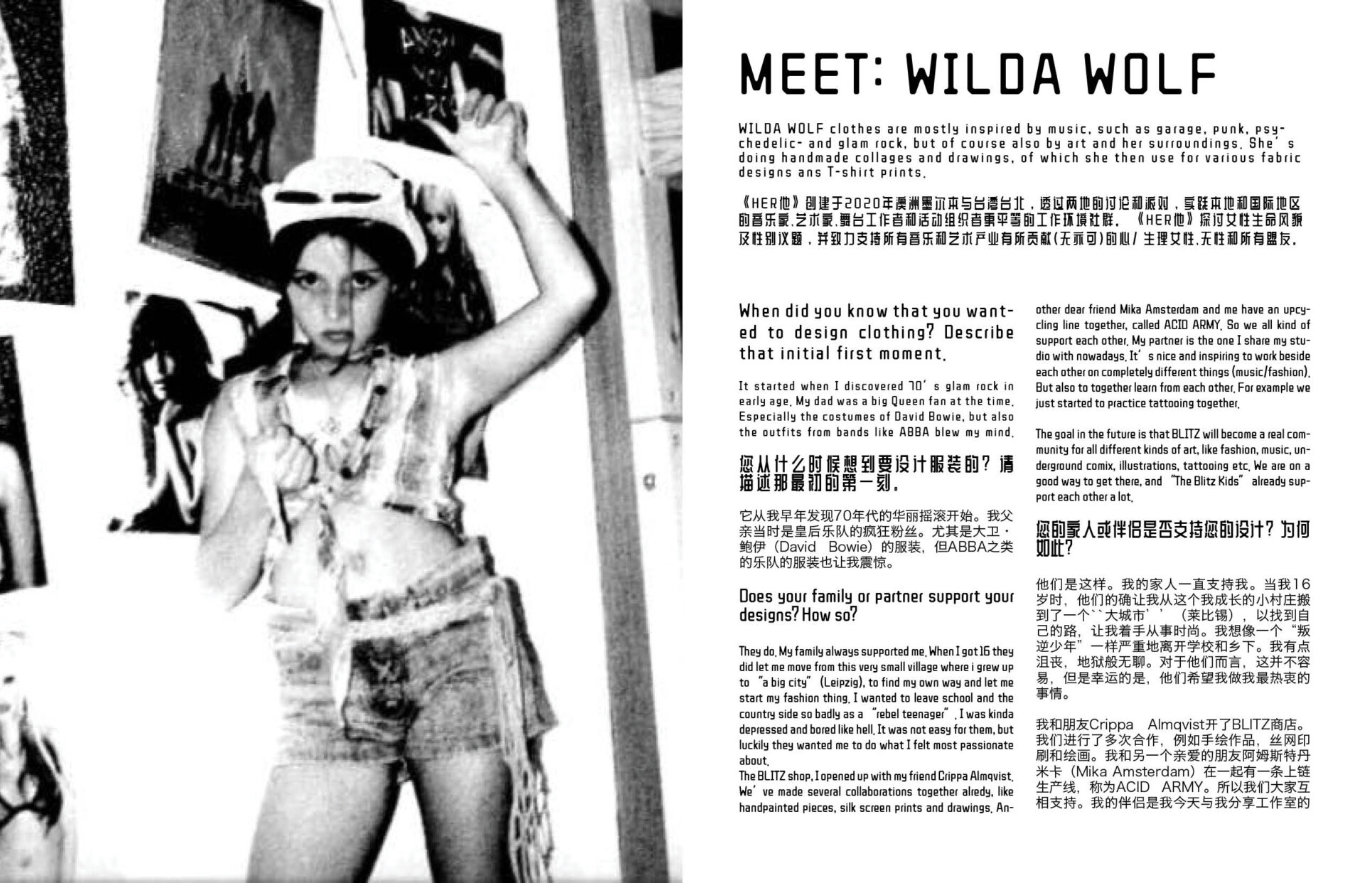 interview with Wilda wolf for keyi magazine berlin