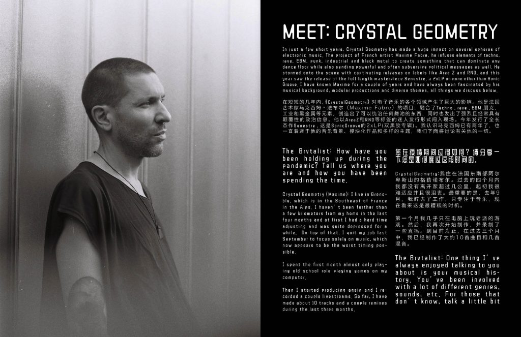 MEET:CRYSTAL GEOMETRY interview by The Brvtalist and photos by KEYI Studio