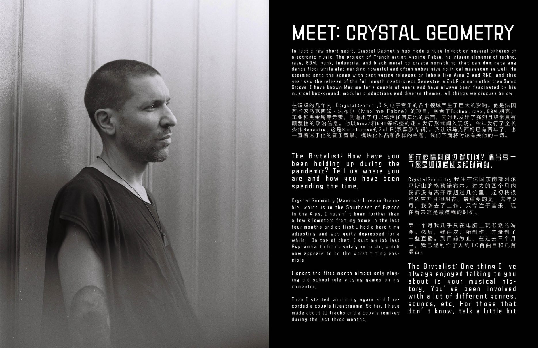 photoshoot for keyi magazine with crystal geometry interview by the brvtalisty photos by keyi studio