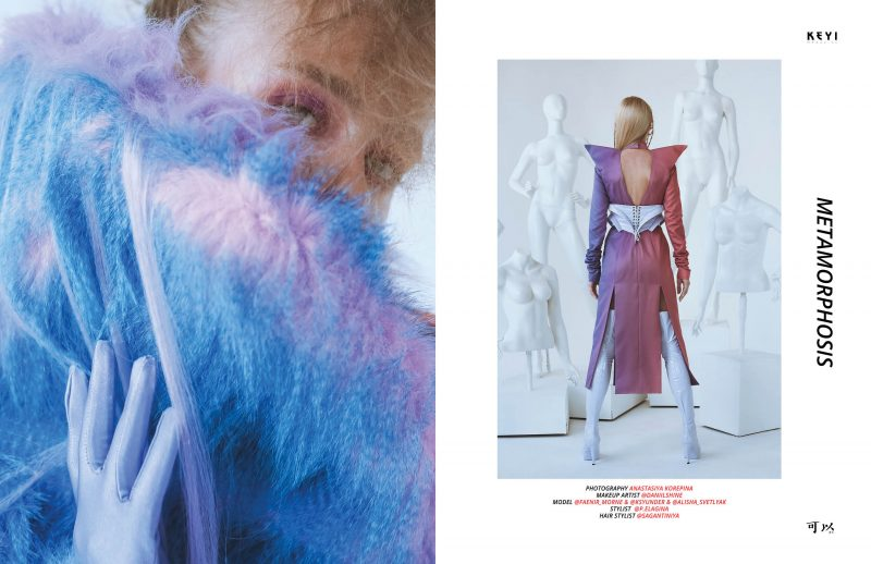 photoshoot metamorphosis by Anastasiya Korepina for keyi magazine berlin