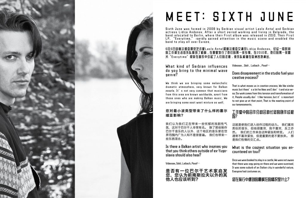 sixth June for keyi magazine interview