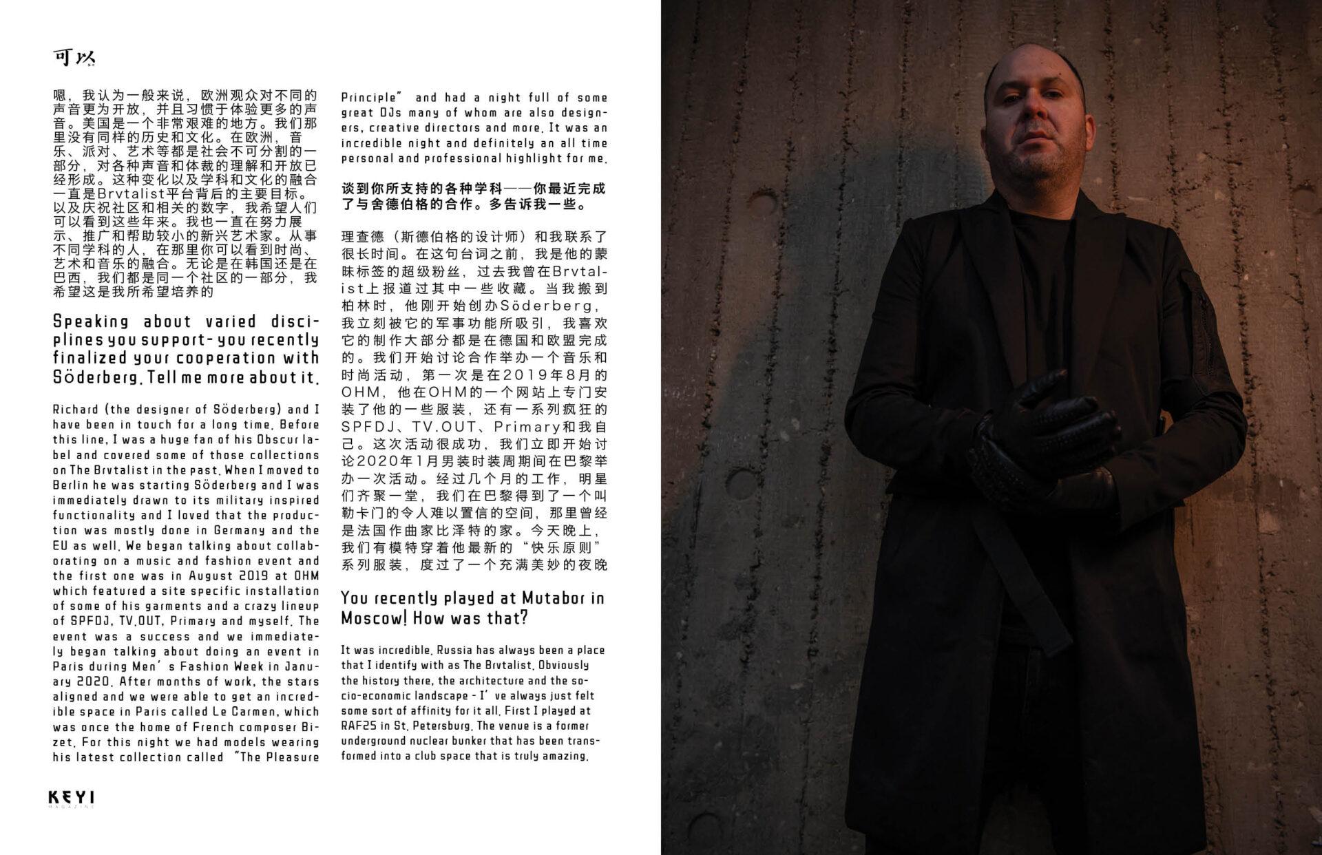 Photoshoot for Keyi Magazine Berlin by Keyi Studio