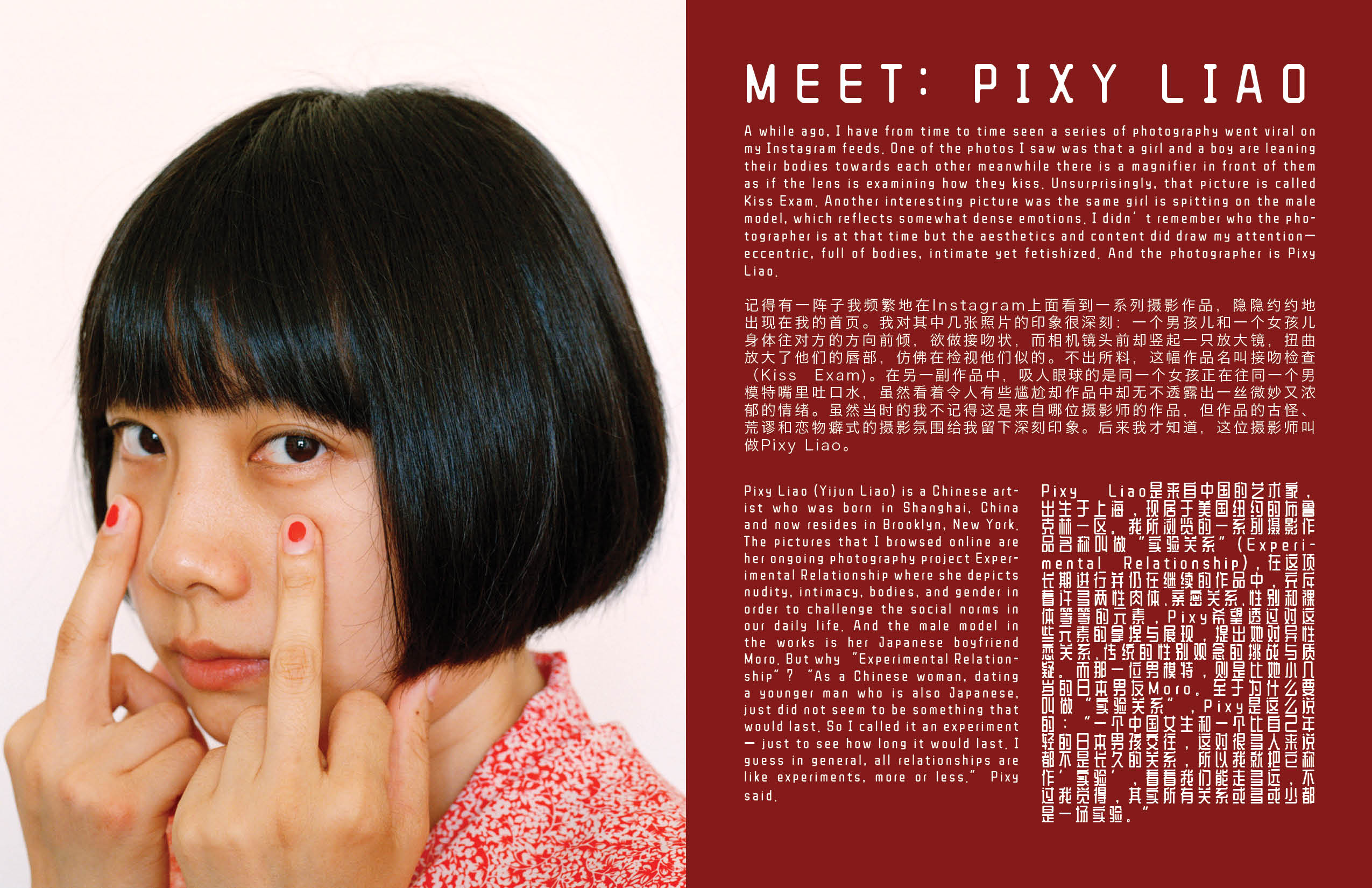 photos by pixyliao and text by Frida chen