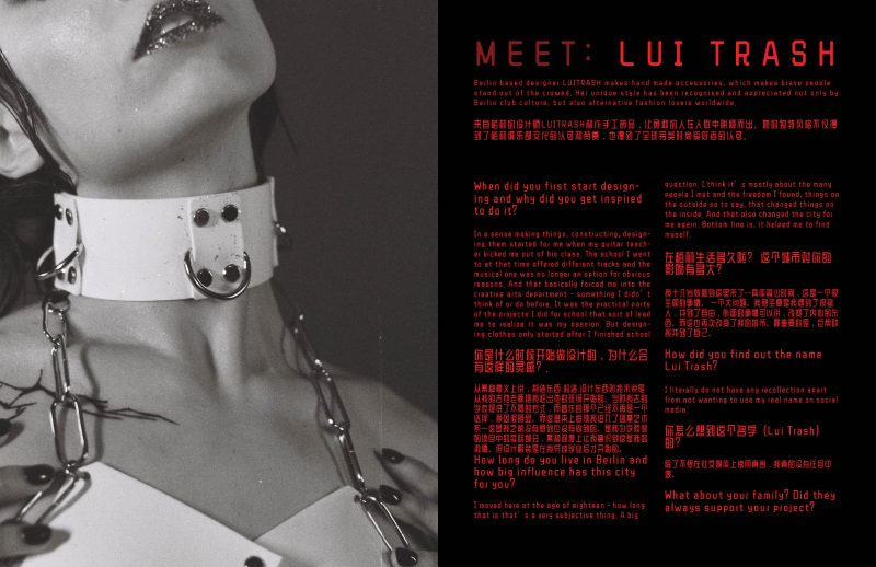 LUITRASH makes hand made accessories, which makes brave people stand out of the crowd. Interview and photos by KEYI Studio for Keyi Magazine