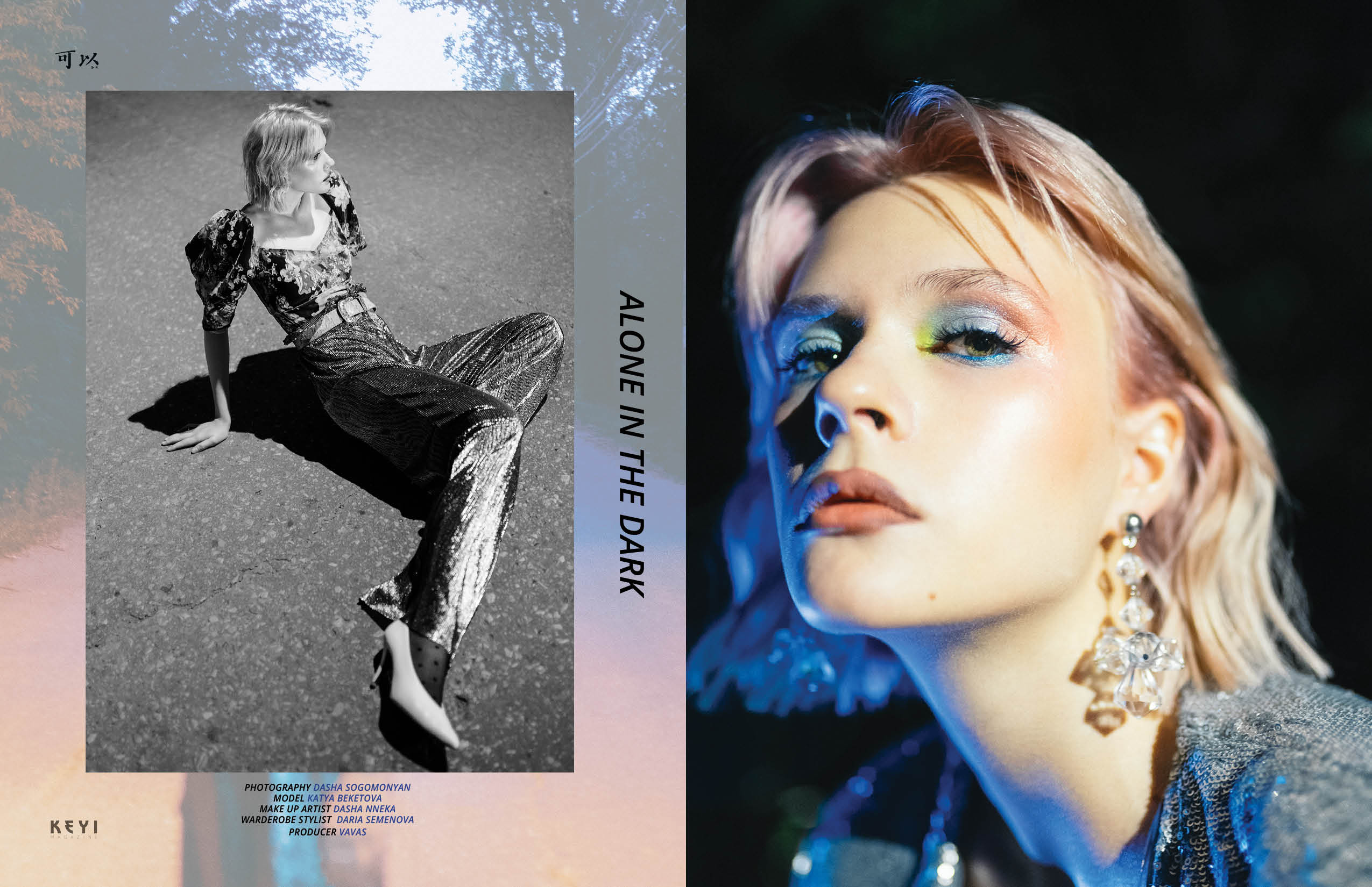 Photoshoot for Keyi Magazine Berlin by Dasha Sogomonyan with Katya Beketova from Fmm Fox model management Ukraine