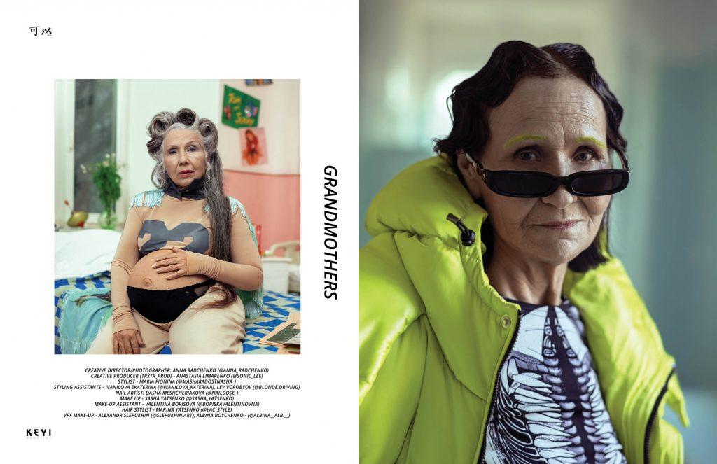 Anna Radchenko for Keyi Magazine Berlin