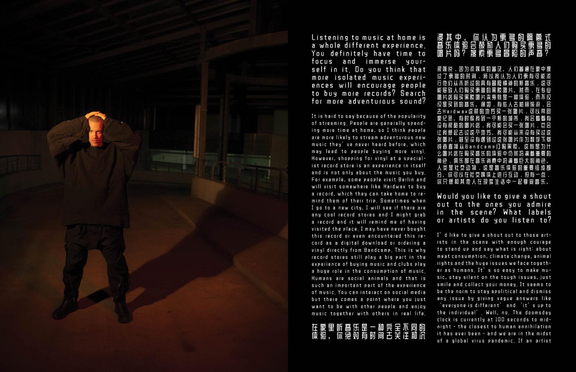 Tommy Four Seven interview by Anka Pitu and photos by Grzegorz Bacinski & Izabella Chrobok from KEYI Studio