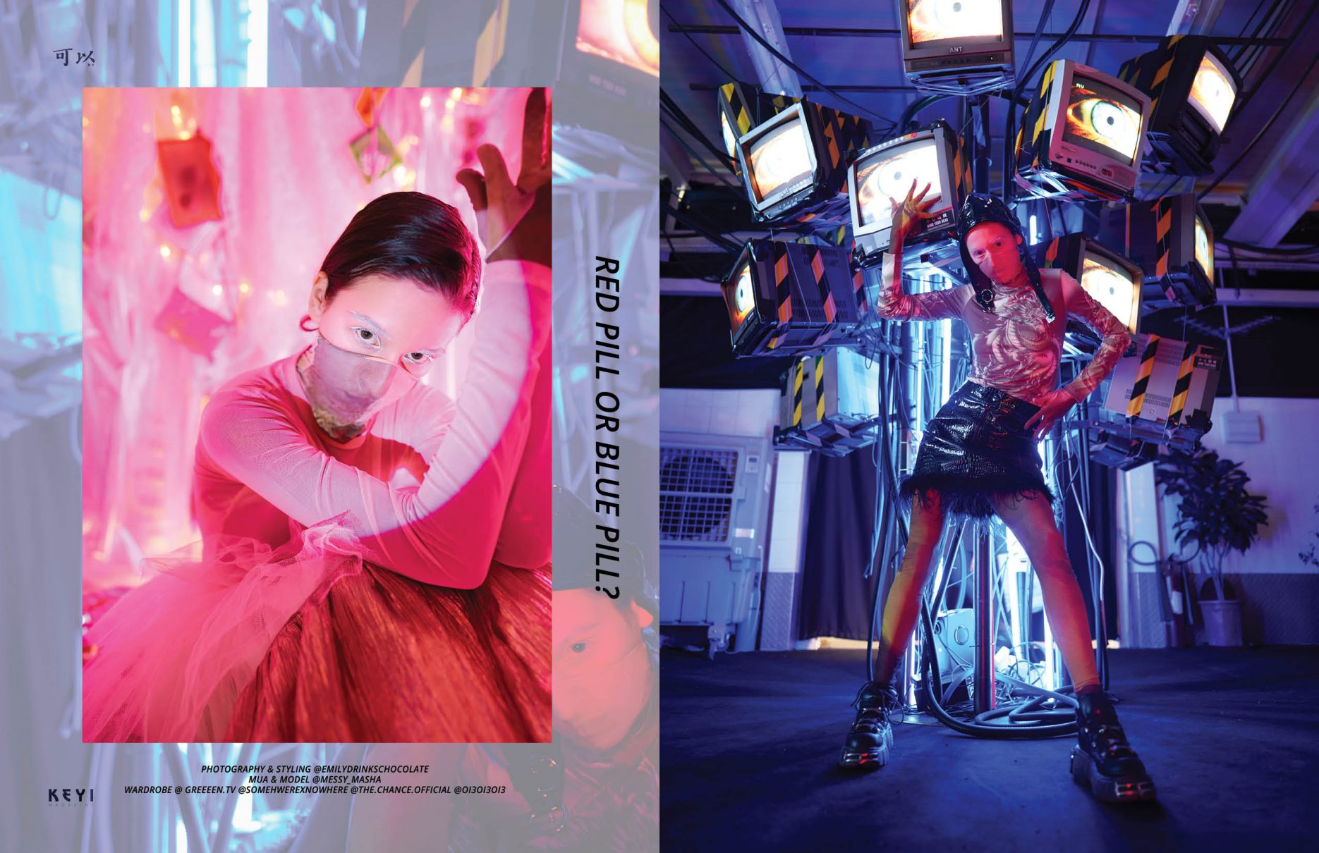 Red pill or Blue pill? by Emily with Masha from STAGE Management for KEYI Magazine Art / Fashion / Music Magazine