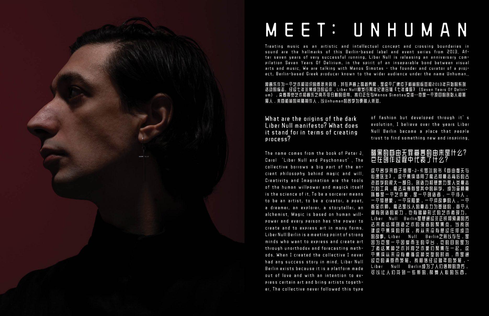 Unhuman photos by Izabella Chrobok & Grzegorz Bacinski with styling by UY Studio and the interview by Anka Pitu