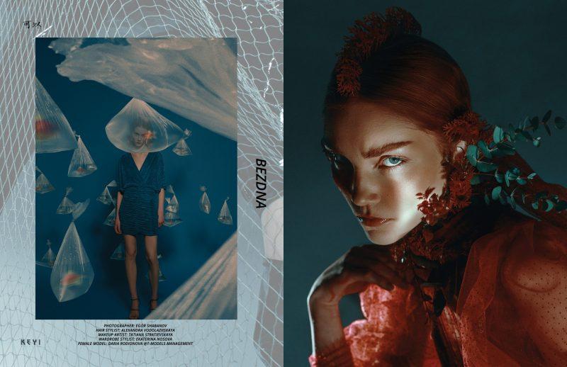 """Bezdna"" by Egor Shabanov with Daria Rodionova from T-Models Management. Styling by Ekaterina Nosova for KEYI MAGAZINE"