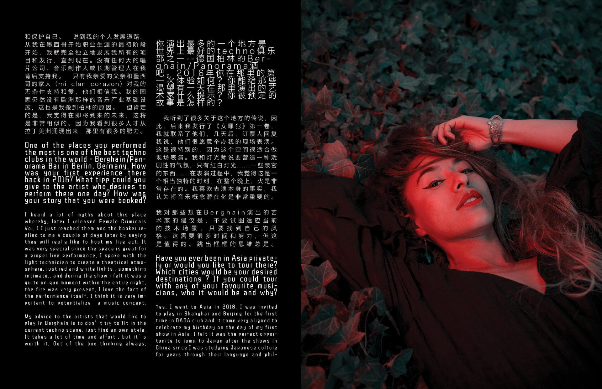 INTERVIEW MEET:DEMIAN LICHT photos by KEYI Studio and interview by Izabella Chrobok