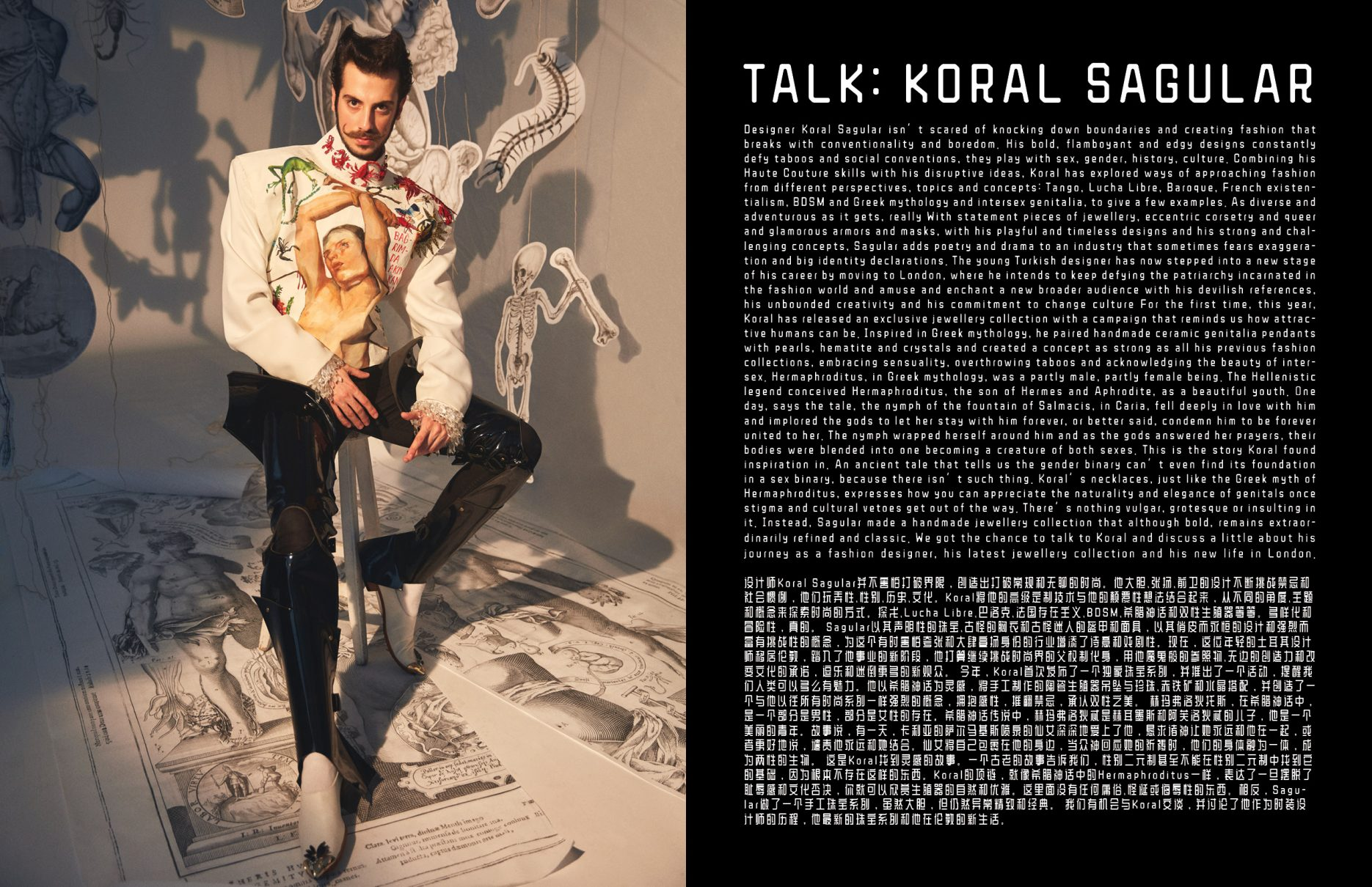 TALK with designer :KORAL SAGULAR by BECA MONTENGRO for Keyi Magazine Berlin / Fashion art music / magazine