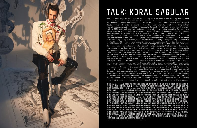 TALK with designer :KORAL SAGULAR by BECA MONTENGRO for Keyi Magazine Berlin / Fashion art music / magazine