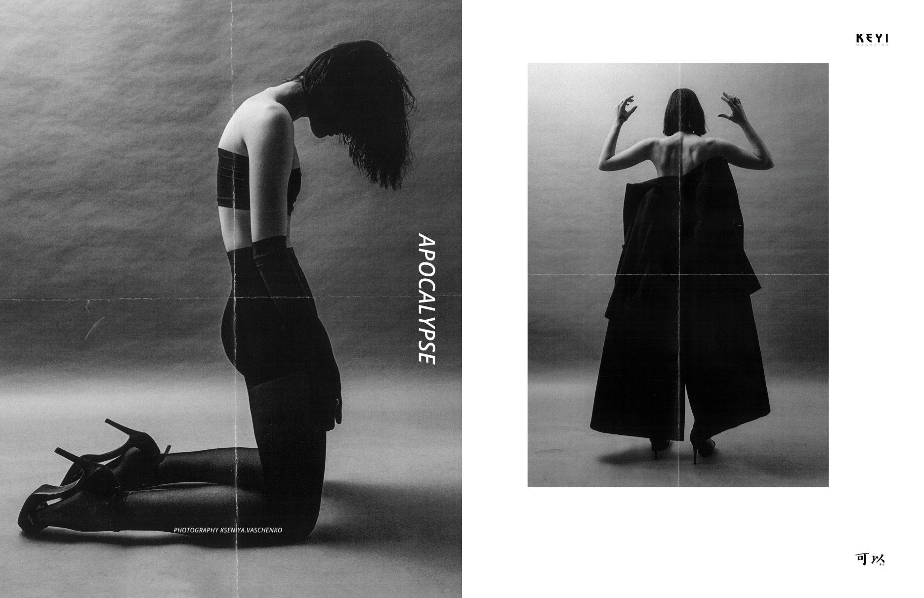 "Editorial ""Apocalypse"" by Kseniya Vaschenko for KEYI Magazine Fashion / Art / Music from Berlin and China Shenzhen / Hong Kong"