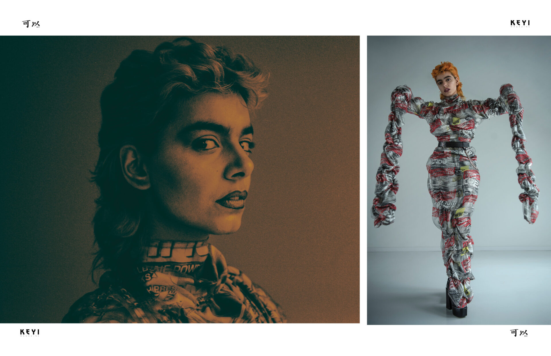 """Self-exploration"" by KEYI Studio with Tinna. Styling by Samantha Pletzke and make up by James Lyman"
