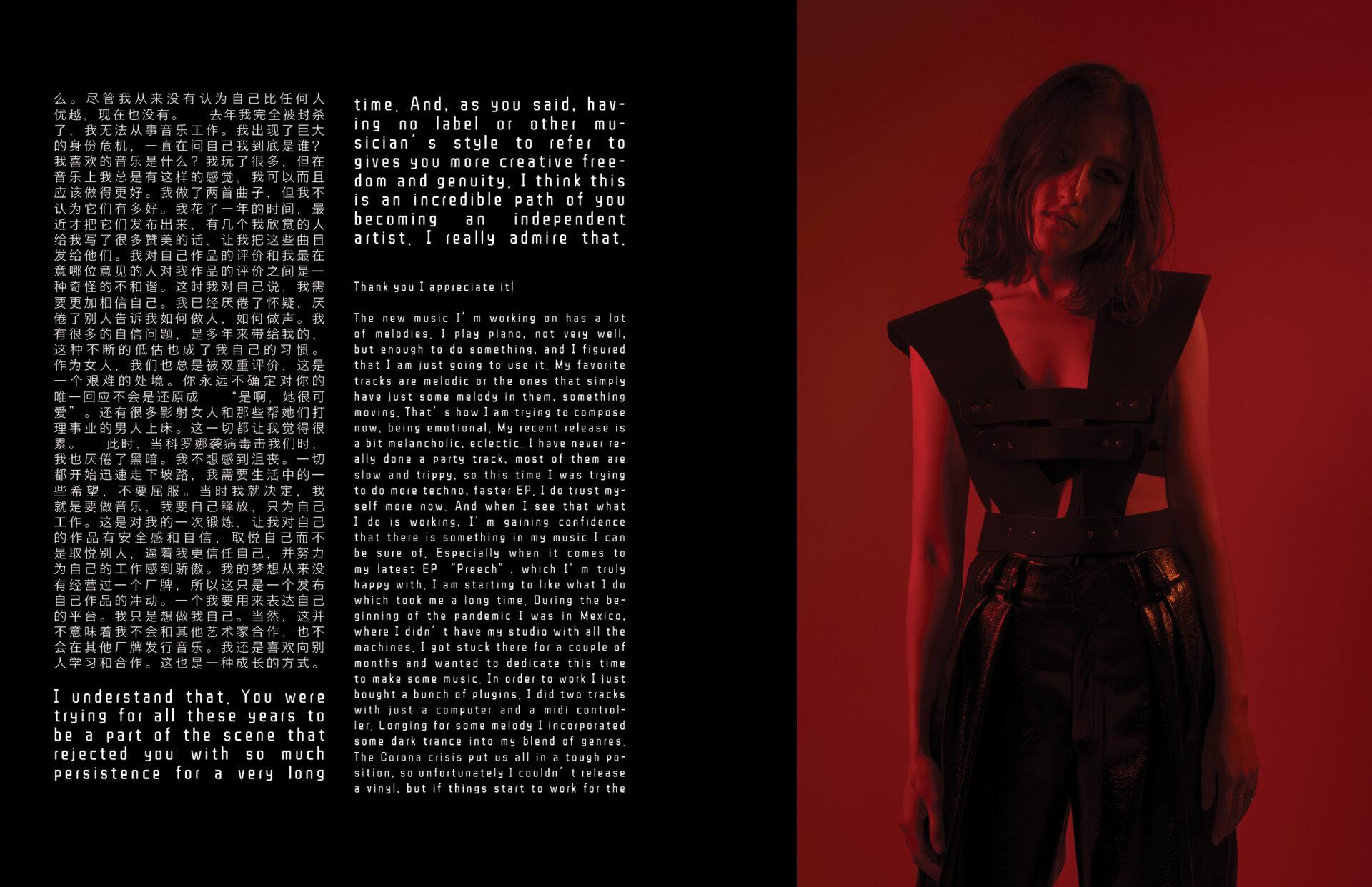 LOKIER photos by Grzegorz Bacinski & Izabella Chrobok and interview by Anka Pitu for KEYI Magazine Berlin