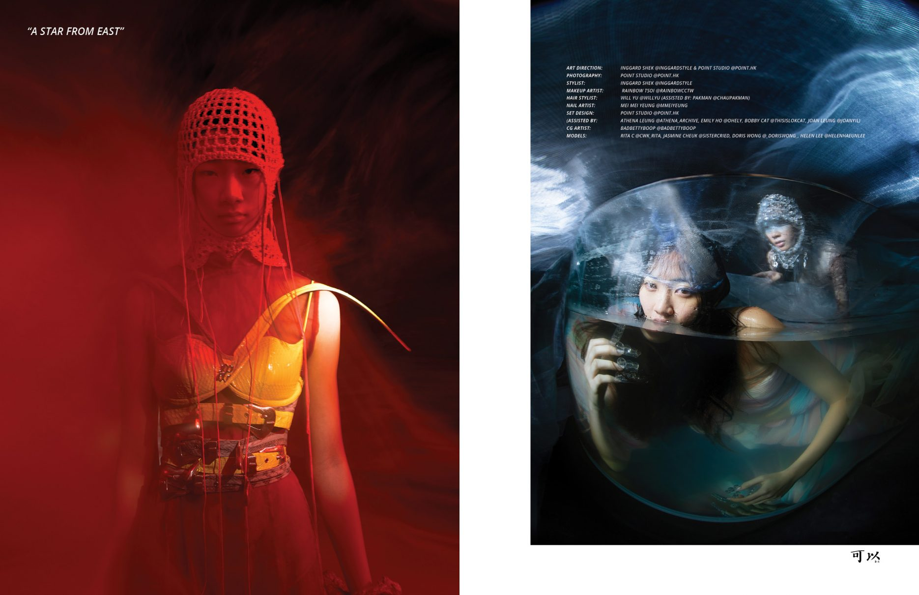 """""""A star from east"""" by Point Studio with Jasmine Cheuk,Rita C,Doris Wong and Helen Lee. Styling by Inggard Shek for keyi magazine berlin"""