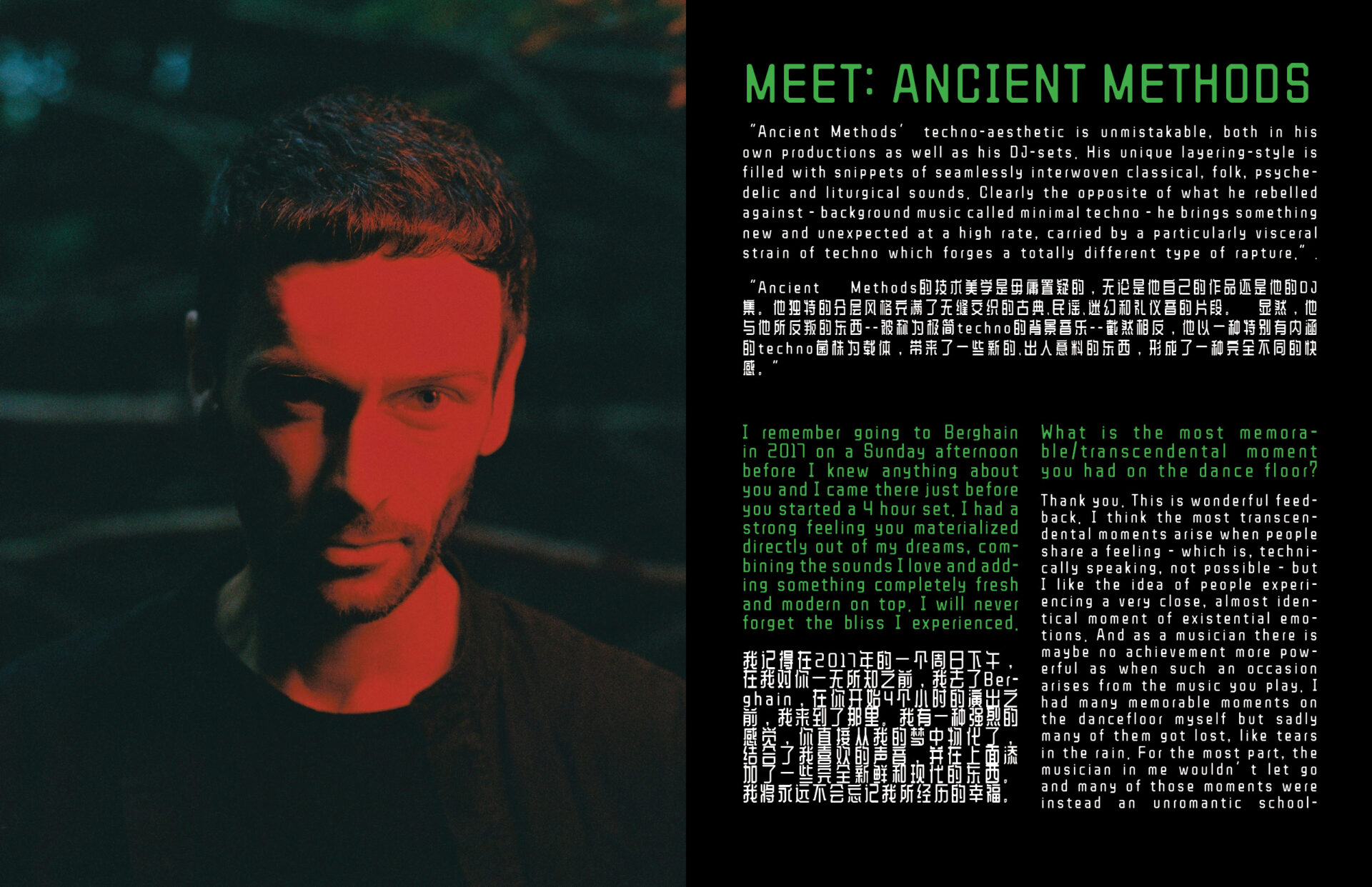 INTERVIEW ANCIENT METHODS by Involucija and photos by KEYI Studio for Keyi Magazine Berlin
