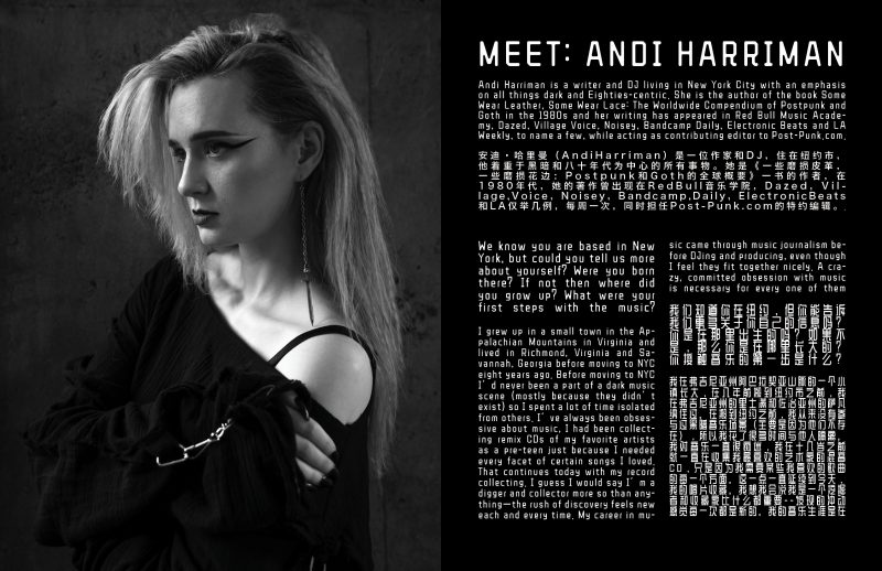 Interview and MEET:ANDI HARRIMAN by Izabella Chrobok and photos by KEYI STUDIO for KEYI Magazine fashion art music magazine