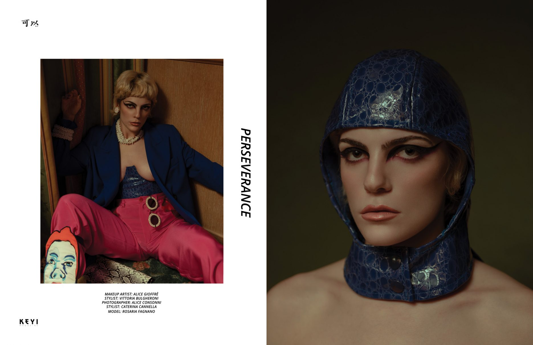 """editorial """"Perseverance"""" by Alice Consonni with Rosaria Fagnano. Styling by Vittoria Bulgheroni & Caterina Cannella for Keyi Magazine Berlin"""