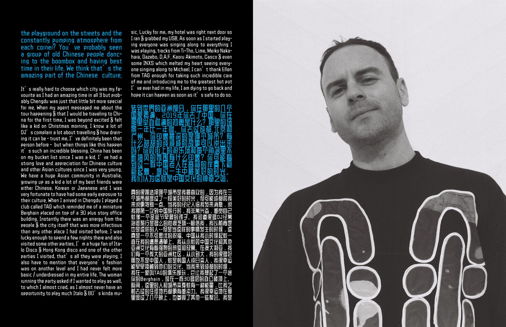 Interview:Jensen Interceptor interview by Grzegorz Bacinski and photos by KEYI STUDIO