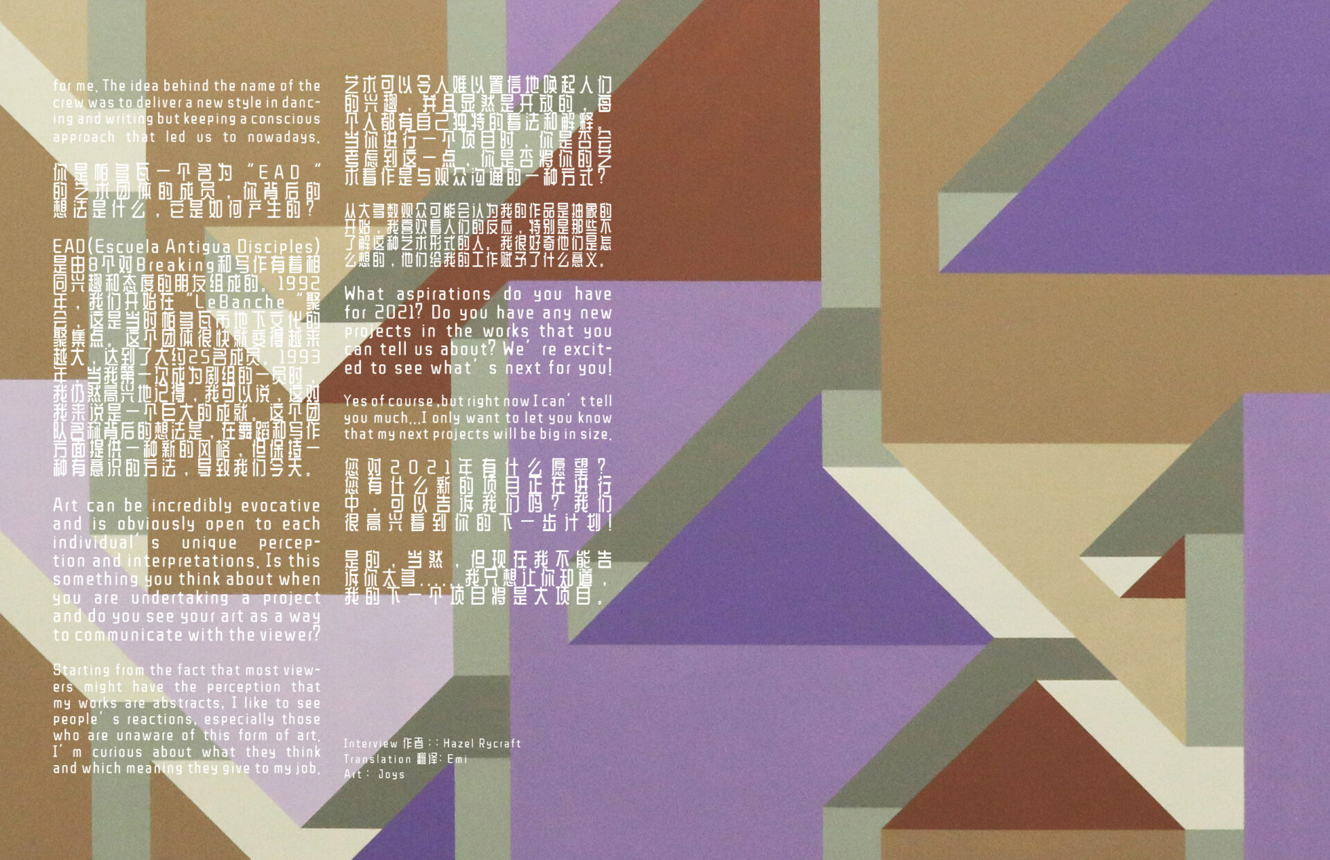 TALK:JOYS by Hazel Rycraft for Keyi Magazine Fashion art Music Magazine
