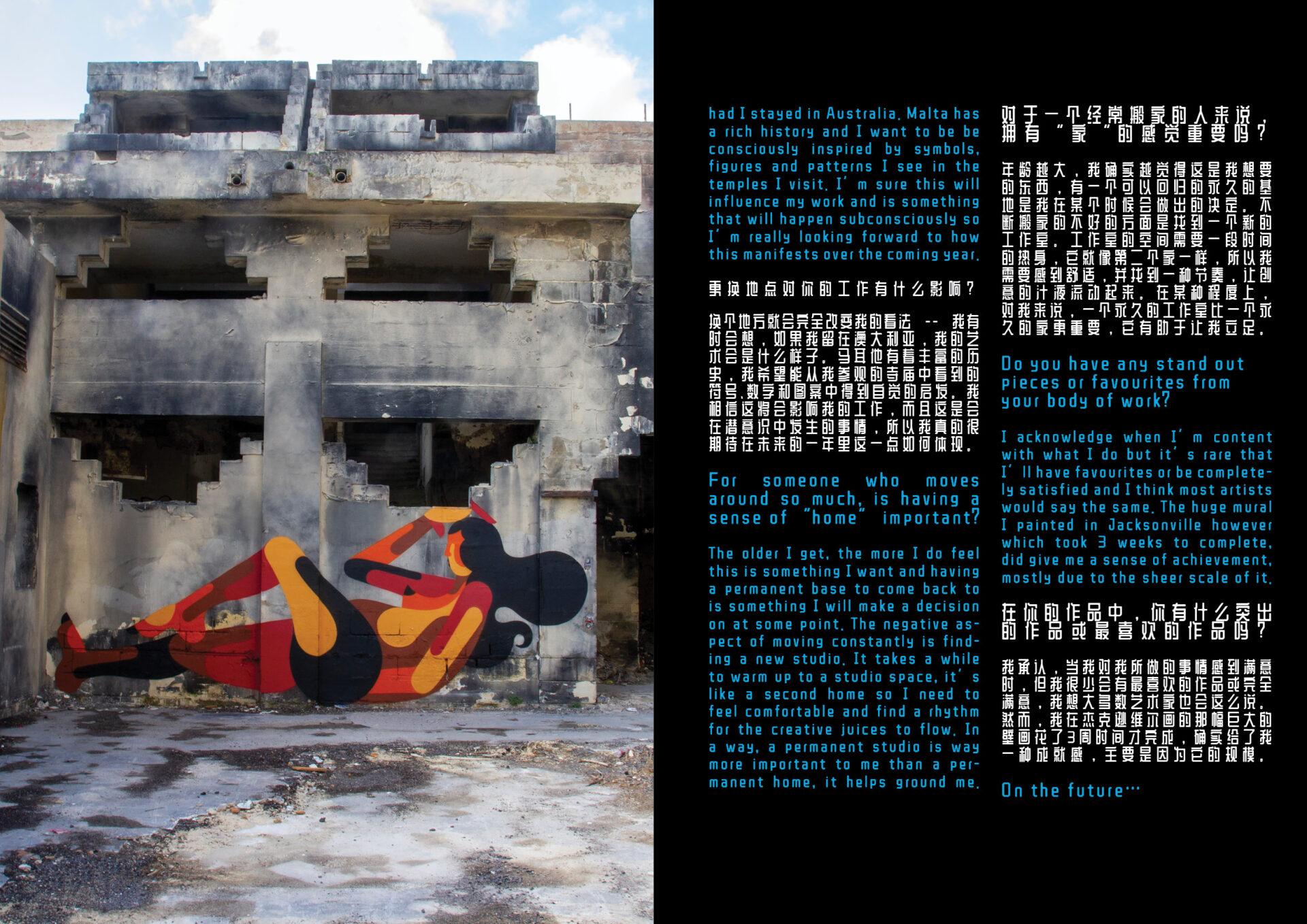 interview MEET:JAMES REKA by Hazel Rycraft for KEYI MAGAZINE berlin fashion art music magazine