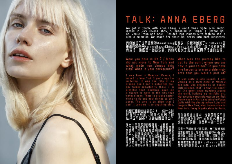 TALK:ANNA EBERG by Grzegorz Bacinski & Izabella Chrobok. Assistant Alona. Photos by Alessandro Casagrande and Ale Poveda