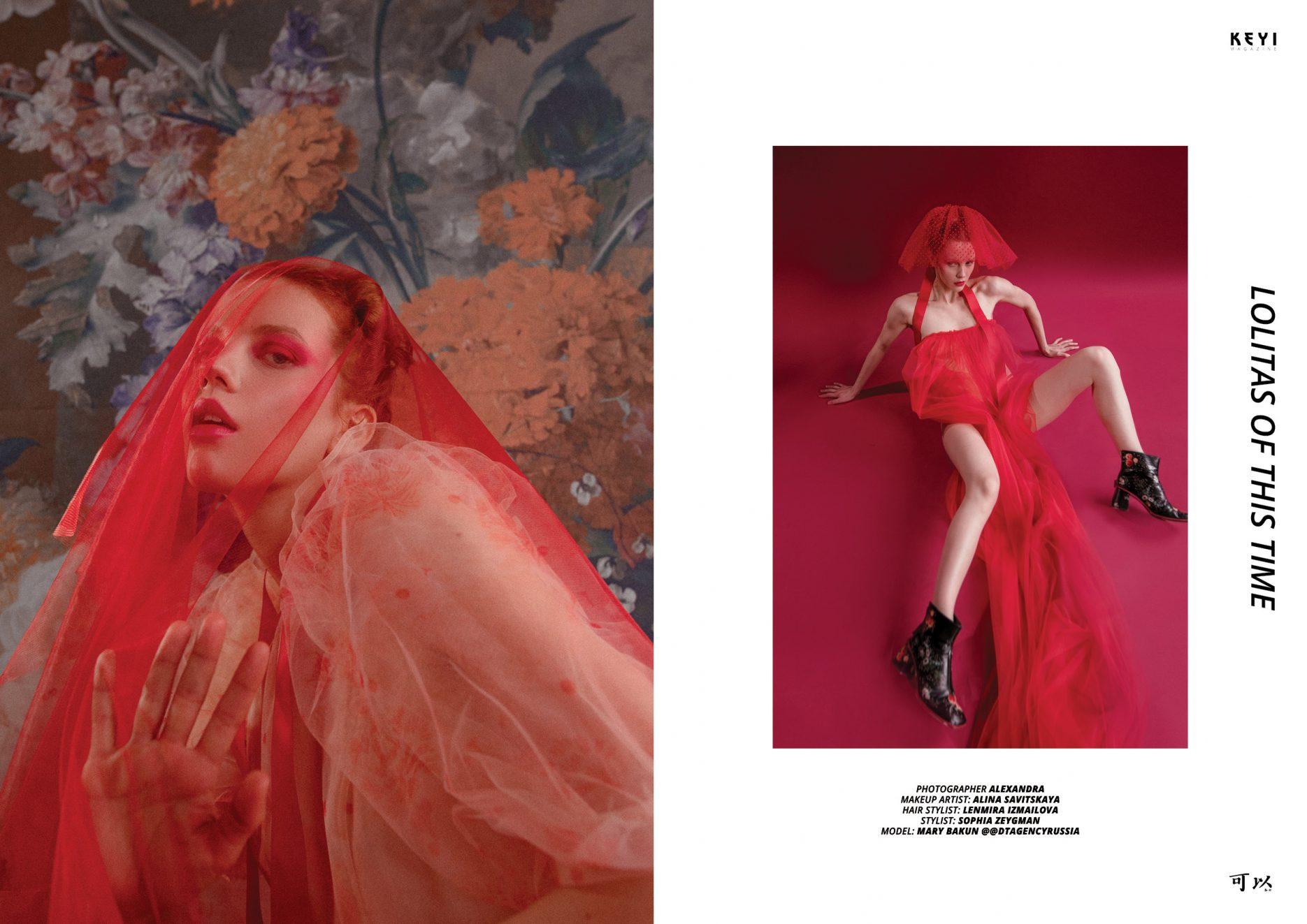 "Editorial Keyi Magazine ""Lolitas of this time"" by Alexandra Abramova with Mary Bakun and Mary Stepanova. Make up Alina Savitskaya and Maria Aleksina."