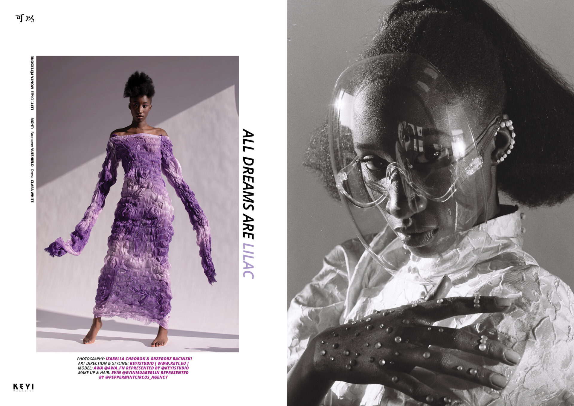"""""""All dreams are lilac"""" by Izabella Chrobok & Grzegorz Bacinski with Awa. Make up by Evinrepresented byPeppermintcircus Agency. Styled by KEYI Studio"""
