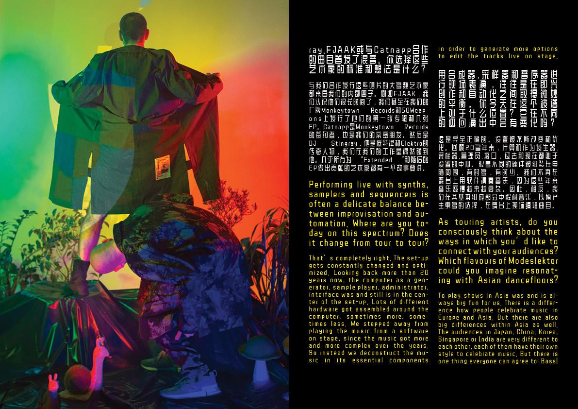 interview meet:MODESELEKTOR by Involucija and photos by KEYI STUDIO for fashion art music magazine / Berlin - Shenzhen based