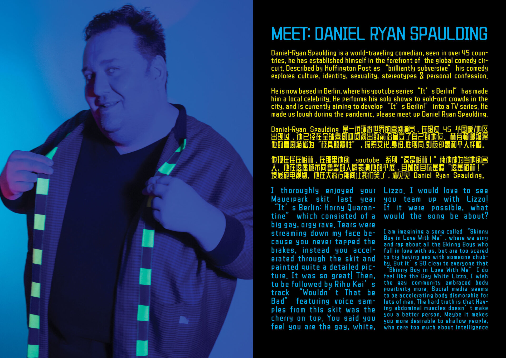MEET:Daniel Ryan Spaulding interview by Scruffy Kitttn and photos by KEYI STUDIO with fashion from Studio183 Berlin