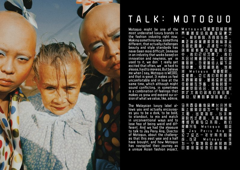 TALK:MOTOGUO by Beca Montenegro with photos by Zhong Lin and Styling by Kinder Eng. Make up by Jonathan Wu. Hair by Weic Lin