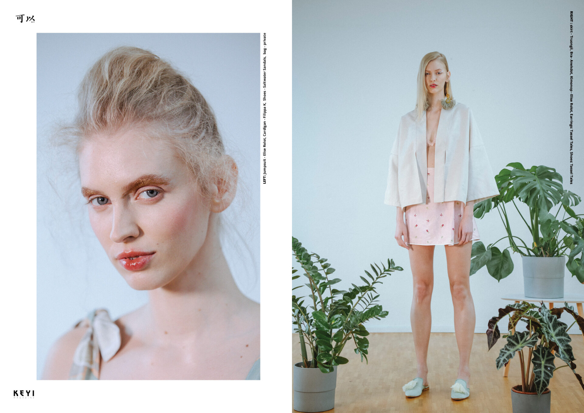 STREAM OF CONSCIOUSNESS by KEYI STUDIO with Karolina Czar from Selective Mgmt. Styling by Klaudia Kolodziej. Hair by Evin Yeyrek. Make Up Justina