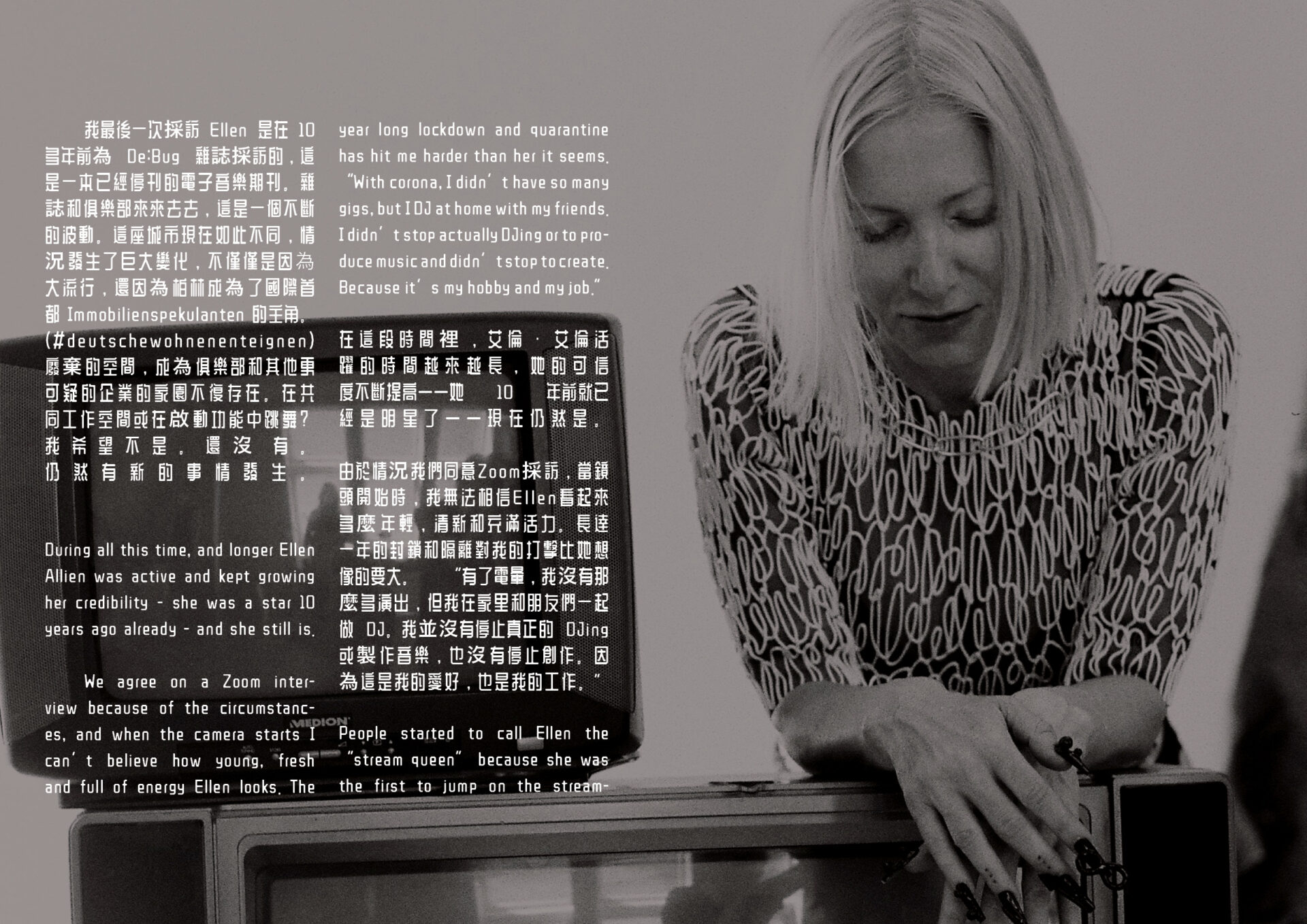 MEET:ELLEN ALLIEN interview by Micheal Aniser and photos / styling / set design by KEYI STUDIO. Hair by Attila Kenyeres. Make up by Leana Ardeleanu. Nails by Thams.